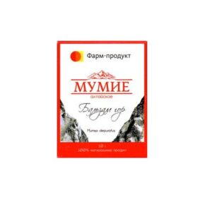 mumio-shilajit-balsam-mineralno-organiczny-10g